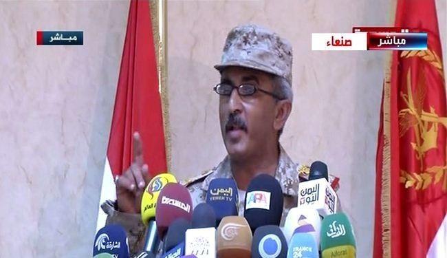 سخنگوی نیروهای مسلح یمن