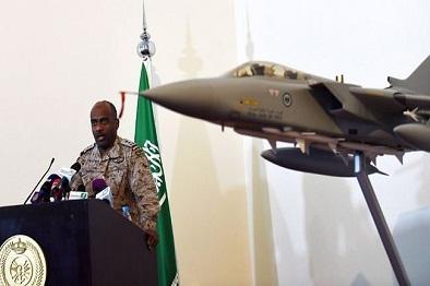 تدابیر امنیتی در عربستان