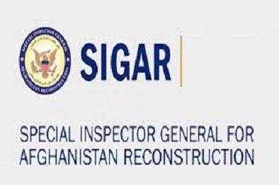 بازرس ویژه آمریکا در افغانستان