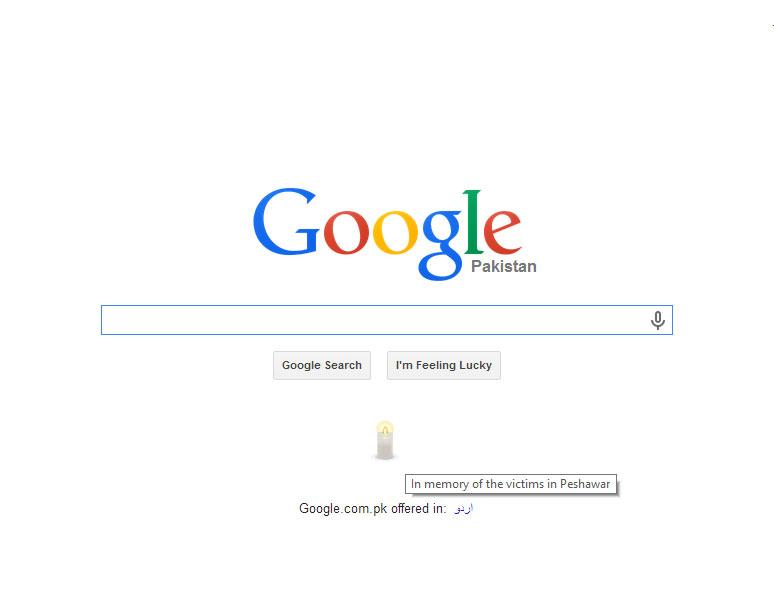 google-peshawar