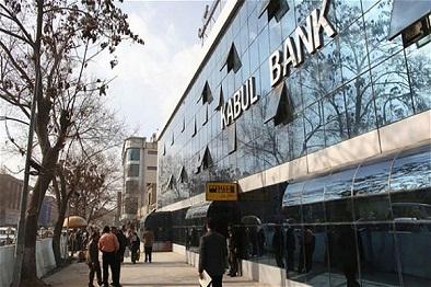 کابل بانک