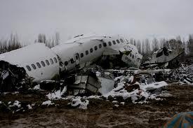 سقوط هواپیمای مسافربری در فرانسه