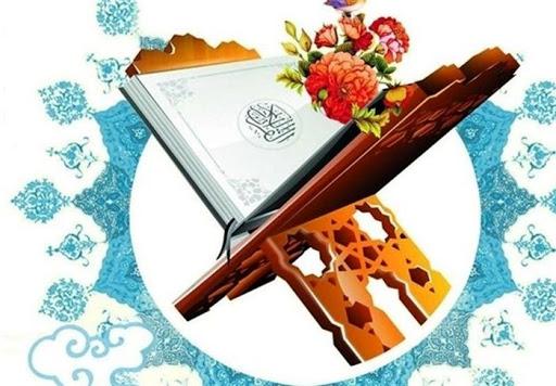قصه های قرآنی و تفاوت آن با داستان های بشری
