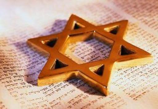معنای اسرائیل