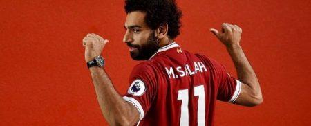 محمد صلاج