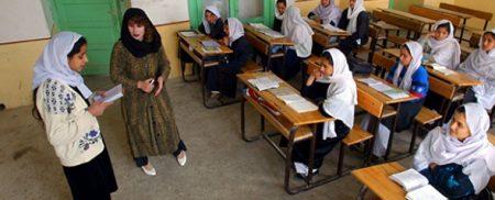 حقوق معلم در افغانستان