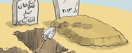 کاریکاتور/ مذاکرات صلح پس از ملا عمر